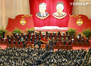 北韓の青年同盟大会 5年ぶりに開催 若者の思想の取り締まりへ