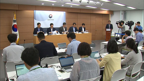 Gov't Proposes Record 400 Trillion Won for 2017 Budget