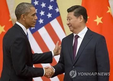 미중 정상회담에서 북핵 사드 중점 논의