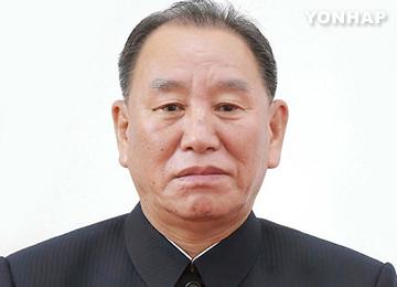 """""""북한, 김영철 혁명화조치, 교육부총리 처형"""""""
