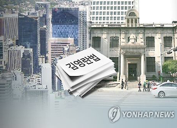 '김영란법' 적용대상 4만919개···학교·언론사 등이 96.8%