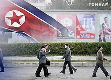 今年1-11月入境韩国的脱北者达1268人 同比增加16.7%