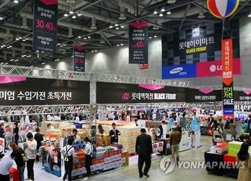 「コリアセールフェスタ」 売り上げ5.1%拡大