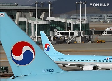 Korean Air to Issue CoCo Bonds Worth $300Mn
