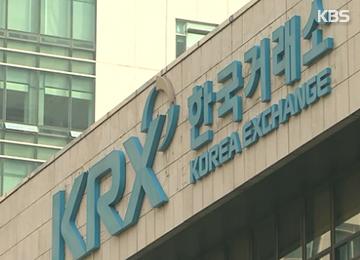 韩台交易所联合开发证券指数
