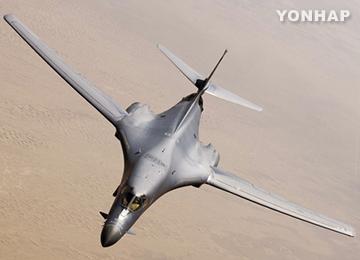 B-1B Bomber sollen erneut koreanische Halbinsel überfliegen