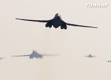 米戦略爆撃機B1B、韓国で演習 北韓は強く反発