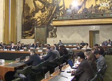 Conférence du désarmement de l'Onu : condamnation unanime du dernier tir de missile nord-coréen
