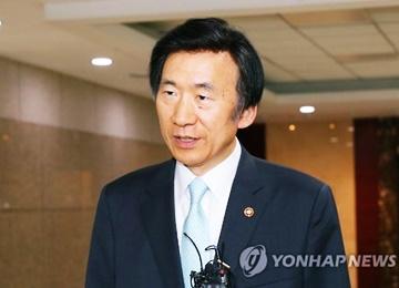 Außenminister Yun spricht mit NATO über Nordkorea