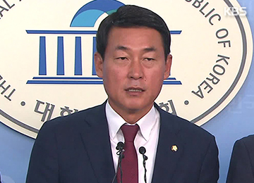 Saenuri's Non-Park Group to Decide on Defection Wednesday