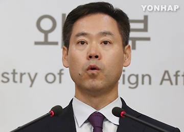 89 Etats et 12 organisations condamnent dans un communiqué le 5e test nucléaire nord-coréen