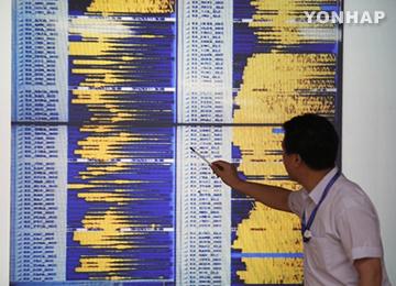 Gempa Berkekuatan 4,5 Skala Richter Guncang Bagian Tenggara Korea Selatan