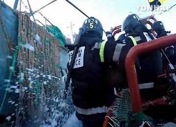 '꽃게철' 백령도 해상 불법조업 중국어선 1척 나포