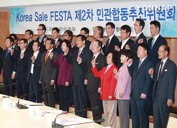 Акция Korea Sale FESTA становится более масштабной