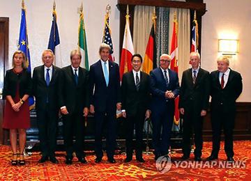 G7-Topdiplomaten planen gravierende zusätzliche Maßnahmen im Atomstreit mit Nordkorea