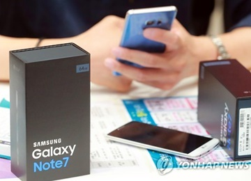 Ban on In-flight Use of Samsung Note 7 to be Lifted