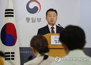 """통일부 """"북민협, 국제기구 통한 북한 수해 지원 부적절"""""""