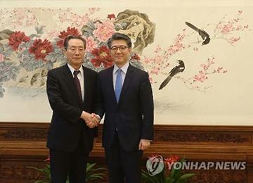 한중, 22일 베이징서 6자 수석대표 협의···대북제재 조율