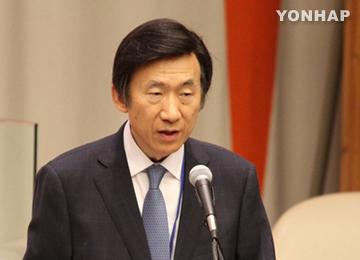 AP: S. Korea Questions N. Korea's Membership in UN