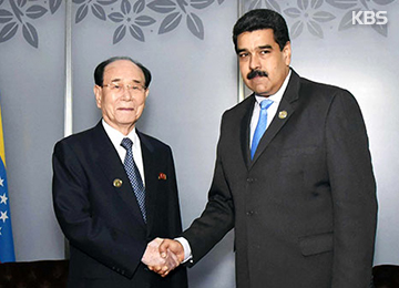 북한 김영남, 비동맹운동 회의서 7개국 수반과 회담