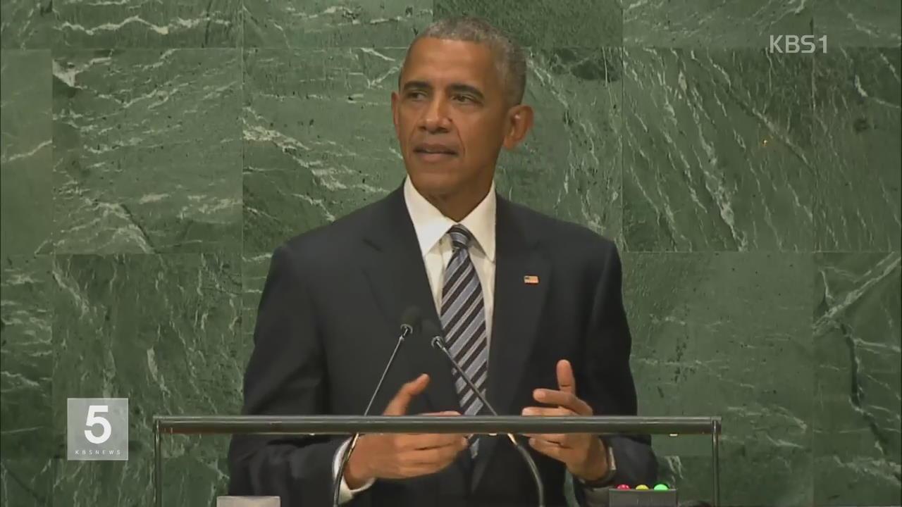 Obama Peringatkan Korut akan Konsekuensi Program Nuklirnya