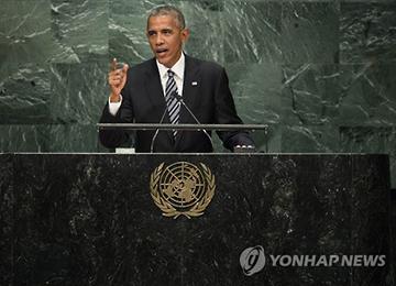 """오바마, """"북한, 핵실험 대가 치러야""""···추가 제재 시사"""