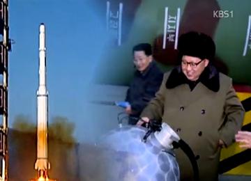 은하 9호 등장하나? 다음달 당 창건 기념일 ICBM 도발 예고