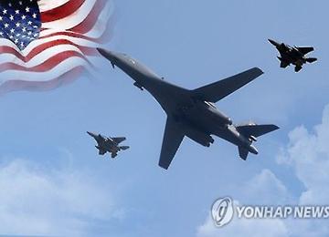 Бомбардировщики B-1B Lancer вновь пролетели над РК