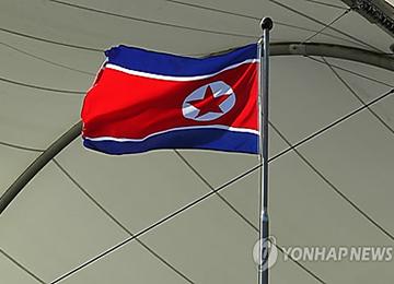 استعدادات في كوريا الشمالية لإجراء تجربة نووية جديدة