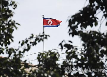 Un think-tank américain redoute la capacité nucléaire nord-coréenne