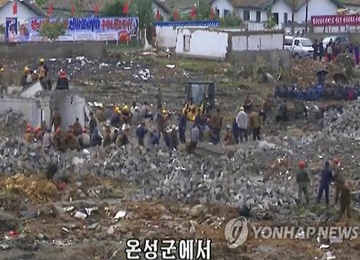 VOA: UN Dispatches Delegation to Examine Flood Damage in N. Korea