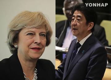 메이ㆍ아베 유엔서 정상회담···'강력한 대북제재' 공조 다짐