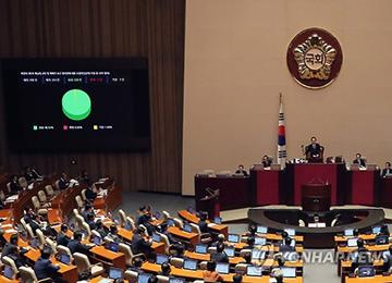 L'éventuel déploiement du THAAD est au centre de la 2e journée des questions au gouvernement