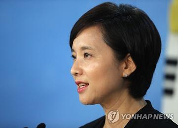 유은혜,위안부 피해자 지원 특별법 대표발의..'8월14일 위안부 기림일'지정