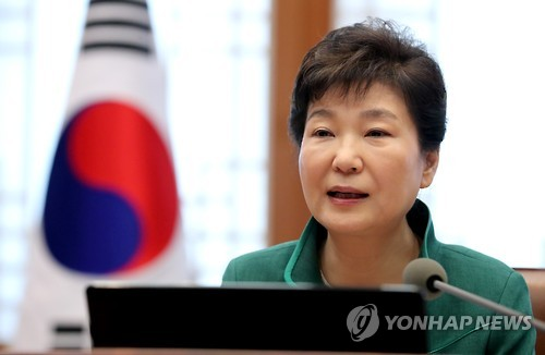 Park: N. Korea Not to Return to Nuclear Dialogue