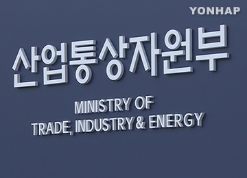 산업부, 아시아개발은행과 인프라시장 참여 확대 논의