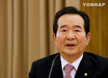 취임 100일 정세균 국회의장···특권 내려놓기·의회 외교 성과, 협치는 미완