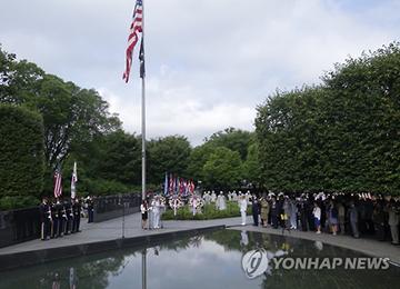 한국전 참전 추모벽 건립법안 미국 의회 통과···오바마 서명 남아