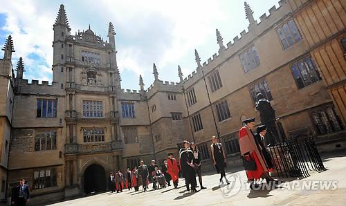 Oxford Tops World University Rankings