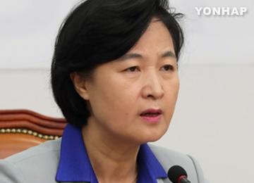 """추미애 """"나라 꼴 말이 아냐···국감 통해 국기 문란 바로 잡겠다"""""""