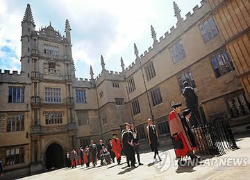 В список ста лучших вузов британского журнала Times Higher Education вошли 2 южнокорейских университета