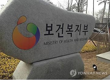 대리 수술 등 '비도덕적 진료행위' 처벌 강화···의사 '동료 평가제' 도입