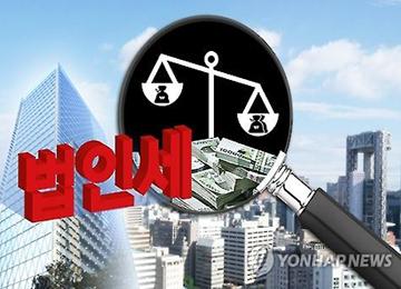 """MS """"법인세 6천억원 돌려달라"""" 청구···국세청 '불가' 방침"""