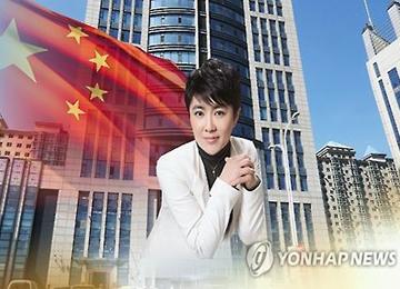 """요미우리 """"마샤오훙 훙샹 총재, 북한 장성택의 중국 파트너"""""""