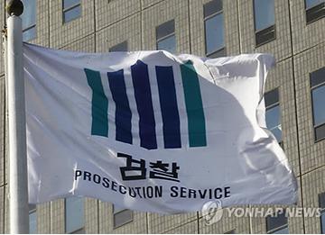 대검, '스폰서-김형준 부장검사' 중개 역할한 현직 부장검사 조사 방침