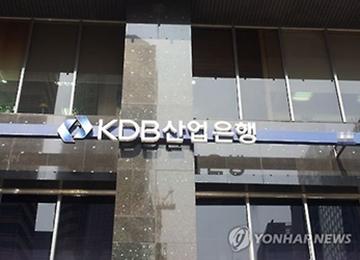 Staatliche Bank KDB emittiert Fremdwährungsanleihen im Wert von 1,5 Milliarden Dollar