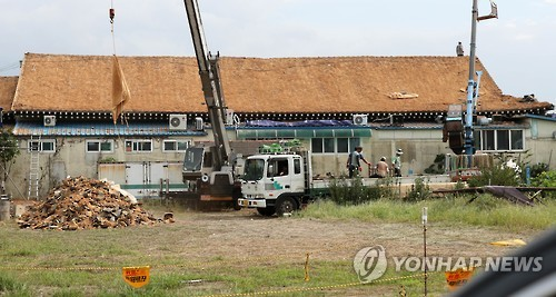 Gyeongju Designated as Special Disaster Zone
