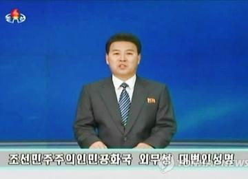 N. Korean Media Announces Embassy Opening in Belarus, Minsk Denies Report
