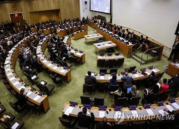 الأمم المتحدة تدعو كوريا الشمالية لوقف تجاربها النووية