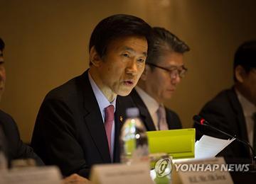 Canciller surcoreano pide esfuerzos por promover los DDHH en el Norte
